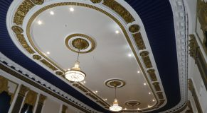 Ceiling of an Odeon cinema
